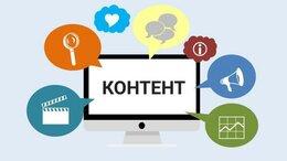 IT, интернет и реклама - Контент-менеджер, оператор пк, 0