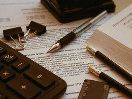 Помощник бухгалтера - Требуется Бухгалтер на первичную документацию, 0