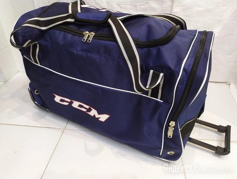 Баул Хоккейный спортивная сумка на колесах. Доставка по цене 2900₽ - Аксессуары, фото 0