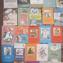 Детская литература - А. Гайдар. Горячий камень. 1979 год, 0
