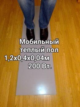 Обогреватели - Обогреватель для ног., 0