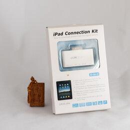 Зарядные устройства и адаптеры - Универсальный адаптер для Apple iPad 5-in-1 Connection Kit, 0