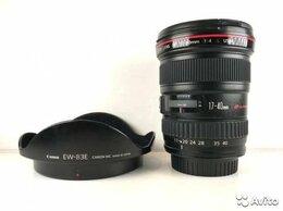 Объективы - Canon EF 17-40mm 1:4L USM (A172), 0