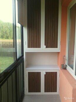 Шкафы, стенки, гарнитуры - Шкафы и тумбы на балкон., 0