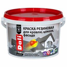 Эмали - Краска резиновая DALI 3 кг коричневый, 0