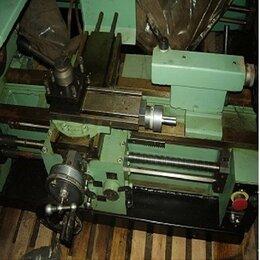 Токарные станки - Токарный станок для мастерской, 0