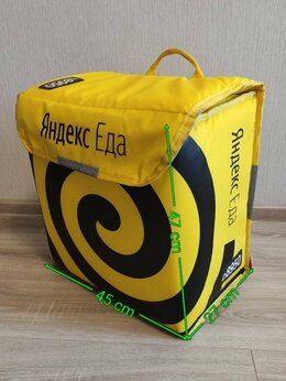Сумки-холодильники - Б/у большая термосумка (рюкзак), отл.состояние, 0