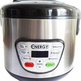 Мультиварки - Мультиварка Energy EN-226 (новая), 0