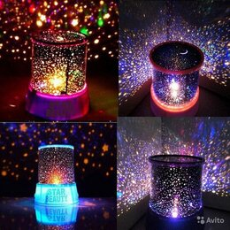 Ночники и декоративные светильники - Ночник LED проектор Star Master (Стар Мастер) 9в1, 0
