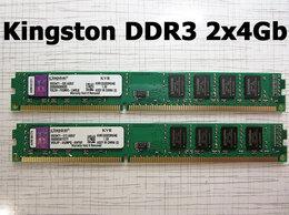 Модули памяти - DDR3 8Gb 1333MHz  Kingston (kit 2x4Gb), 0