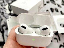 Наушники и Bluetooth-гарнитуры - Airpods Pro Lux., 0