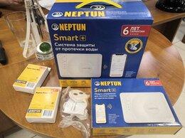Комплектующие - Система защиты от протечек воды Neptun PROFI…, 0