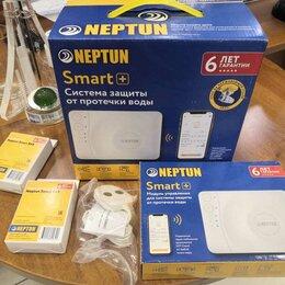 Комплектующие - Система защиты от протечек воды Neptun PROFI Smart+, 0