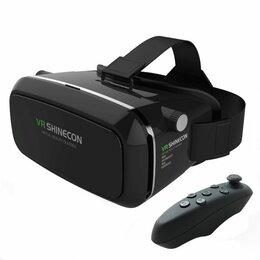 Наушники и Bluetooth-гарнитуры - Очки виртуальной реальности VR SHINECON c пультом, 0