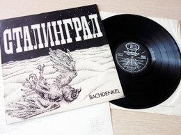 Виниловые пластинки - Bachdenkel - Сталинград 1977 UK LP - Пластинка, 0