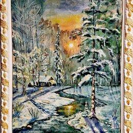 Картины, постеры, гобелены, панно - Пейзаж  Зимний рассвет., 0