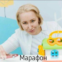 Сертификаты, курсы, мастер-классы - Анна Куприянова Я умею считать и читать , 0