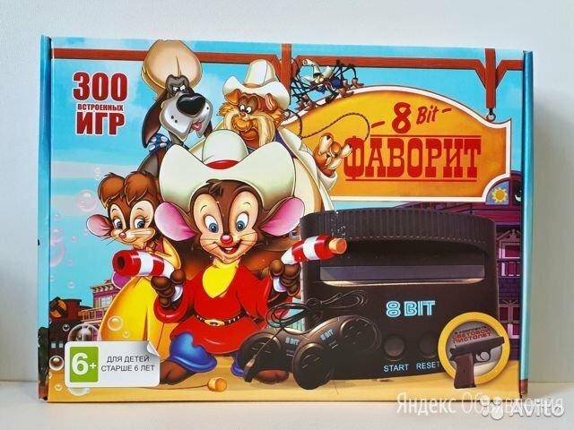 Приставка игровая 8bit Фаворит-300+пистолет по цене 2340₽ - Игровые приставки, фото 0