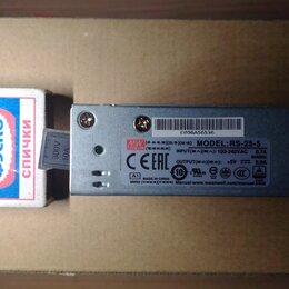 Блоки питания - Блок питания Mean Well RS-25-5 5Вольт  5Ампер (новый), 0