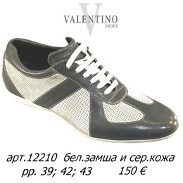 Туфли - !!! ИТАЛЬЯНСКАЯ обувь по цене китайской !!!…, 0