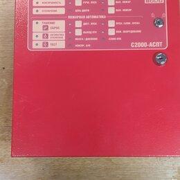 Охранно-пожарная сигнализация - С2000-АСПТ, 0
