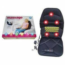 Массажные кресла - Массажная накидка Massage seat topper 000551, 0
