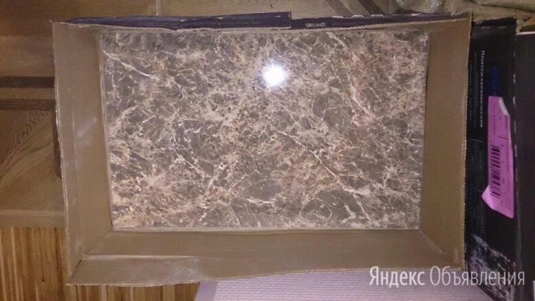 Плитка настенная Мармара Империал коричневая 250х400 по цене 50₽ - Керамическая плитка, фото 0