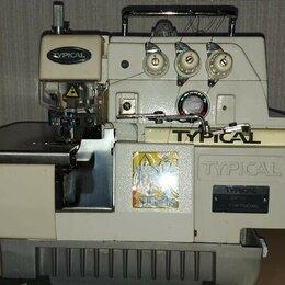 Швейные машины - Оверлок typical GN793, 0