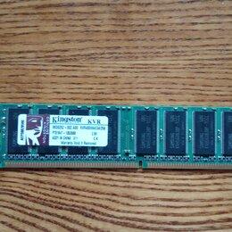 Карты памяти - Оперативная память Kingston KVR 400X64C3A/256, 0