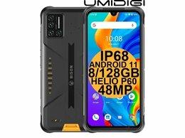 Мобильные телефоны - НОВИНКА Umidigi Bison 2021 Yellow 8/128GB…, 0