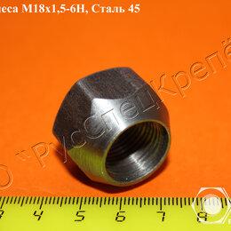 Шайбы и гайки - Гайка шестигранная со сферическим торцом гост 14727-69, 0
