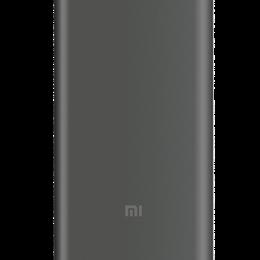 Универсальные внешние аккумуляторы - Внешний аккумулятор Xiaomi Mi Power Bank Pro…, 0