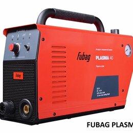 Плазменная резка - Аппарат воздушно-плазменной резки Fubag PLASMA 40, 0