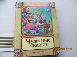 Детская литература - Детская  книжки в отличном состояние твердая…, 0