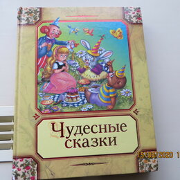 Детская литература - Детская  книжки в отличном состояние твердая обложка, 0