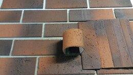 Клинкерная плитка - Гибкий клинкерный кирпич / фасадная плитка, 0