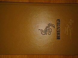 Детская литература - Сказки и истории Андерсена книга 1992 СССР, 0