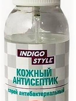 Дезинфицирующие средства - INDIGO, спрей антибактериальный-кожный…, 0