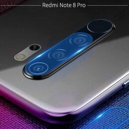 Защитные пленки и стекла - Redmi Note 8 Pro Защитное стекло Mocolo на камеру, 0