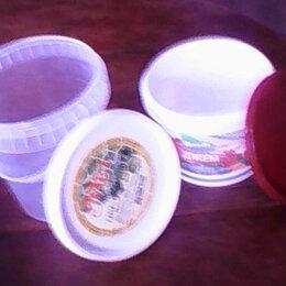 Ёмкости для хранения - Контейнеры пищевые(пластик), 0