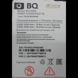 Аккумуляторы - BQ Аккумулятор BQ BQS 5058 (Strike Power) 4900mah, 0