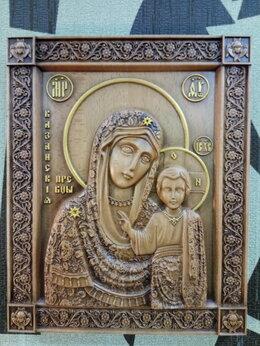 Картины, постеры, гобелены, панно - Резная икона Казанской Божией Матери, 0