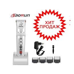 Груминг и уход - Машинка baorun P9 для стрижки собак, 0