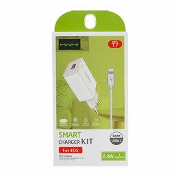 Зарядные устройства и адаптеры - Сетевое зарядное устройство для телефона , 0