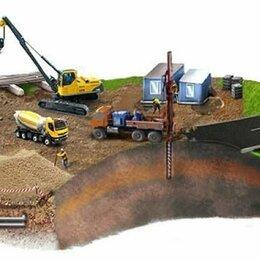 Архитектура, строительство и ремонт - Геодезические работы. Геологические работы., 0
