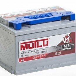 Аккумуляторы  - Аккумулятор автомобильный Mutlu SFB M3 6СТ-78.0…, 0
