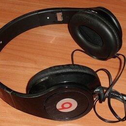 Наушники и Bluetooth-гарнитуры - Наушники Beats by Dr.Dre черные рабочие, 0