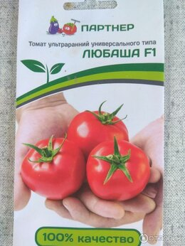 Семена - Любаша F1 Томат Партнер Семена, 0