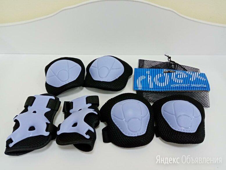 Комплект защиты Ridex. Размер S. /Новый/. по цене 770₽ - Аксессуары и принадлежности, фото 0