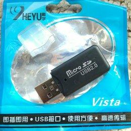 Устройства для чтения карт памяти - Картридер MicroSD-Usb2.0 Heyu, 0